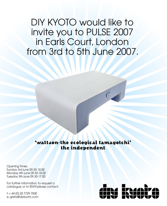Pulse_invite5